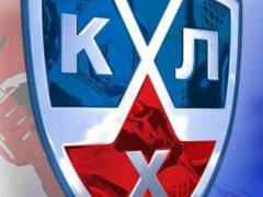КХЛ: минское «Динамо» в овертайме обыграло тольяттинскую «Ладу»