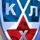 КХЛ: «Северсталь» в очередном туре обыграла «Медвешчак»