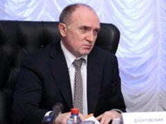 Секретарь СБ РФ отменил визит в Челябинск