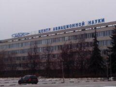 В Подмосковье выявили хищение имущества института на 180 млн рублей