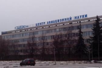 институт Жуковского