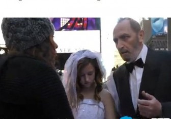 свадьба старика и ребенка