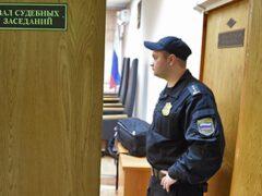 Таможенник из Казани «спустил» в казино вещдоки на 4 миллиона
