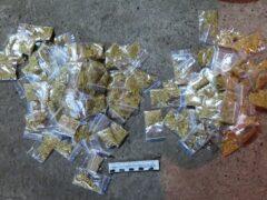 Мать двоих детей торговала наркотиками в Минске