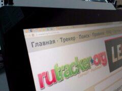 Мосгорсуд отказался блокировать «зеркала» торрент-сайта Rutracker