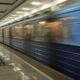ЧП в минском метро: на станции «Академия наук» погиб молодой человек