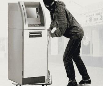 украли банкомат
