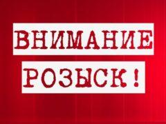 В Красноярске ищут мать, бросившую 3-летнюю дочь