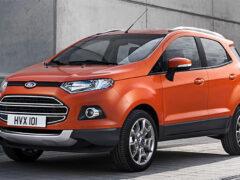 Презентация обновлённого Ford EcoSport состоится в конце 2016 года