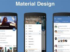 «ВКонтакте» запустила новую версию приложения для устройств на Android