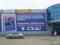 В Псковской области предприниматель требует суда над собой