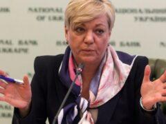 Глава Нацбанка Украины заступилась за российские банки
