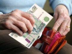 В Переславле почтальон обманула более 20 пенсионеров