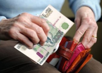 пенсионерка деньги