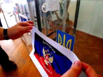 выборы Донбасс