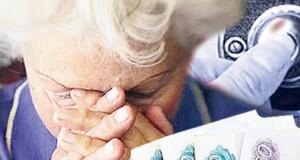 пенсионерка похитили деньги