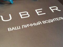 Uber в Минске снижает цены на поездки uberX