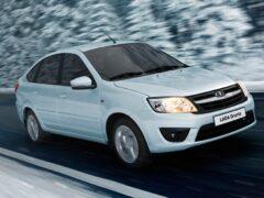 «АвтоВАЗ» снизил цены на модели Lada Kalina и Lada Granta