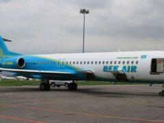 Самолет авиакомпании Bek Air аварийно сел в аэропорту Астаны