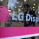 LG Display построит завод по производству OLED дисплеев нового поколения