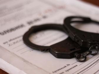 уголовное дело наручники