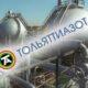 На ТоАЗе завершили капитальный ремонт мощнейшего агрегата