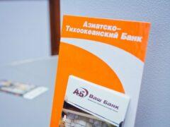 Трудные времена крупнейшего частного банка Сибири и его вкладчиков