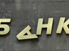 У офиса Азиатско-Тихоокеанского банка в Москве вновь заметили спецназ