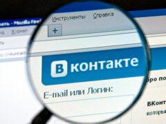 «ВКонтакте» прокомментировала уход «Лентача» из соцсети