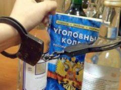 В Госдуме предложили наказывать по УК за продажу алкоголя детям