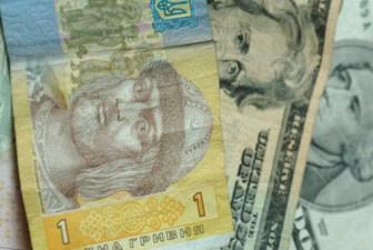 гривны валюта