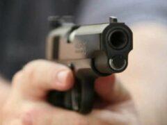 В Москве в вагоне метро расстреляли мужчину