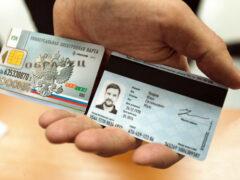 В России начнут выдавать новые электронные паспорта