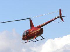 Вертолет Robinson-66 совершил жесткую посадку в Подмосковье
