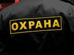 Охранник переломал ребра посетителю в супермаркете в Москве
