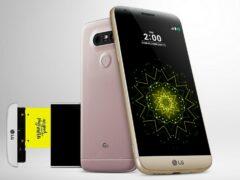 В России открылся предзаказ на LG G5 SE