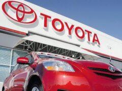 Toyota откроет в США центр по разработкам беспилотных автомобилей