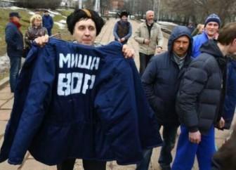 ватник Касьянову