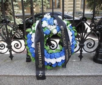 Представители Партии Роста устроили похороны