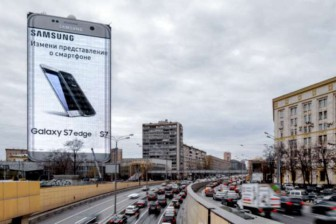 баннер Samsung Galaxy
