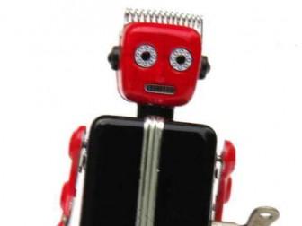 робот боль