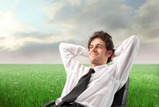 отдых после работы