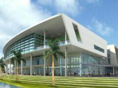 Первая в США кафедра атеизма откроется в Университете Майами