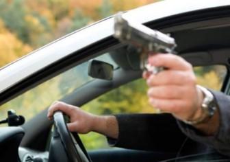 пистолет авто
