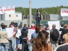 Жители Северного района Москвы провели митинг против компании «Мортон»
