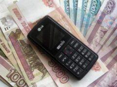 В Калининграде мошенник обманул пенсионерку, отобрав у нее деньги