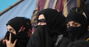 Катар, женщина