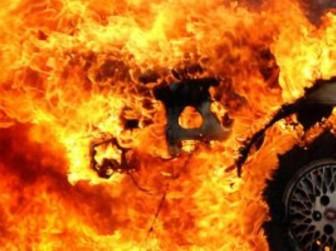 пожар взрыв авто