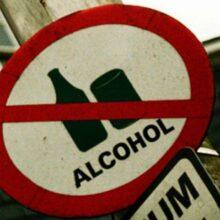 Ученые: К 2050 году синтетическое вещество вытеснит алкоголь