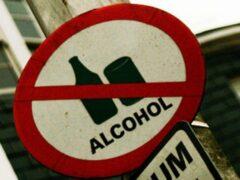 В Красноярском крае трое строителей насмерть отравились «спиртным»